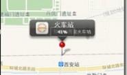 phoengap-ios-地图插件开发