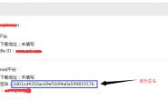 微信支付-微信分享-微信登录的签名问题
