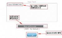 线文本加密解密好工具,Encrypt.it!