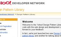 资源:20个网站帮你掌握用户界面设计