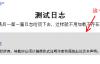 WordPress插件开发实例–(01)