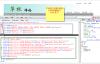 页面的调用及应用错位?该怎么办?