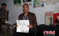 冤狱农民赵作海获国家赔偿65万元