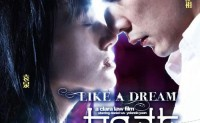 如梦下载/在线观看/电影/DVD/高清版/迅雷下载/如梦BT/