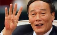 草根报道-王岐山在泰晤士报撰文谈中国对金融危机立场