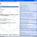 IBP8.1商业版中文教程(一) top 10 optimizer