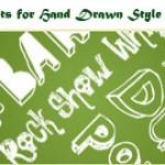 21个最棒的手写风格字体
