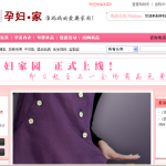 ecshop真正的静态化方法,访问yunfujia.com查看
