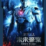 未来警察下载/在线观看/DVD/高清版/电影/迅雷BT下载/