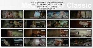 全城热恋下载/在线观看/电影/全集/迅雷下载高清/