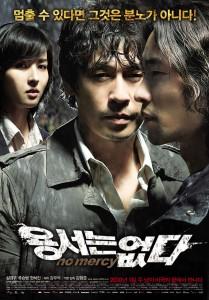 草根评论2010最新惊悚片《不可饶恕》DVD中字迅雷下载