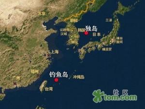 草根评论日本专家曝光中日爆发钓鱼岛大战 美军将出兵救日