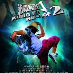 精舞门2下载/在线观看/DVD/电影/高清版/迅雷下载
