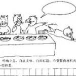 2010高考语文试题(全国卷) (答案见最后)