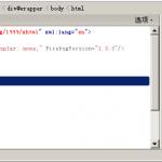 前端开发工具-网页调试工具