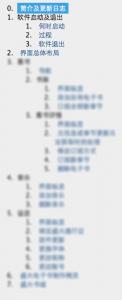 """【转】从""""产品需求文档""""(PRD)到""""产品设计文档""""(PDD)【转】"""