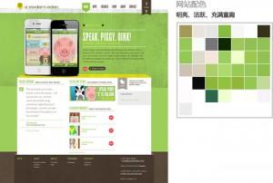 网页设计是有规律可循