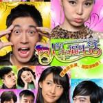 2012最新热播剧《囧人的幸福生活》全32集[张博 关悦]迅雷下载