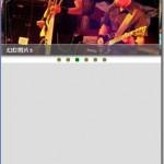 phonegap-图片滚动和图片缓存