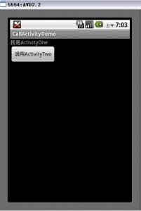 如何在一个Activity里调用另外一个Activity?