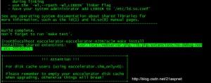 php Zend Opcache,xcache,eAccelerator缓存优化详解及对比