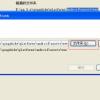 phonegap集成第三方插件报错-encoding failed:class not found解决办法