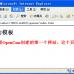 OpenCms创建网站过程图解