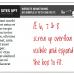 CSS中的overflow属性