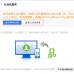 phonegap百度社会化分享Frontia插件ios8-v3.0