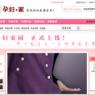 孕妇之家-孕婴产品电子商务