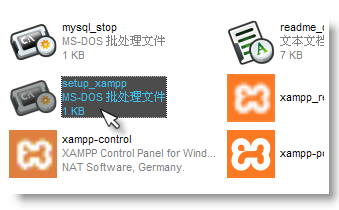 xampp_install_1.png