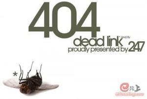 eroading.com 404error1