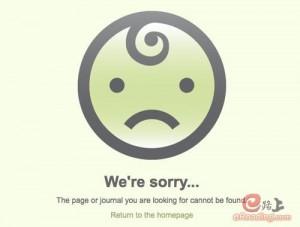 eroading.com 404error15