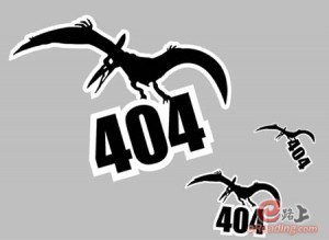 eroading.com 404error20