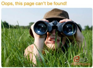 eroading.com 404error9
