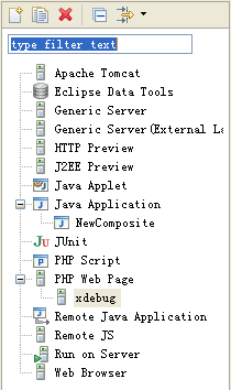 Eclipse/PDT xdebug 调试PHP