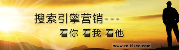 搜通-杭州搜通