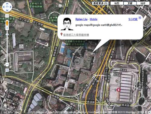 Google Buzz和Google Maps的整合