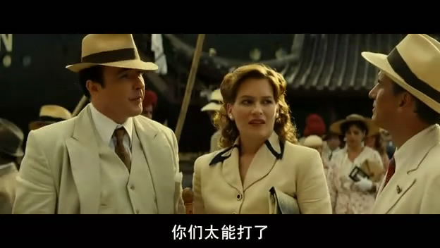 谍海风云下载/在线观看/DVD/电影/高清版/迅雷下载